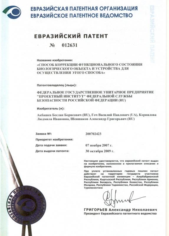 Гоч Василий Павлович Книги Скачать