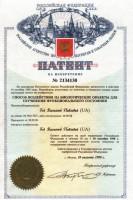 Титульный-2134130