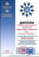 rus01_big