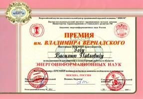 rus3_big