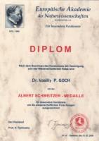 EAN = Медаль  им. А.Швейцера - 2009