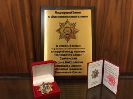 Награды Свиченской О.Н