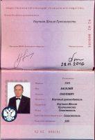 pasport-predpriyatiya-2